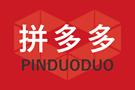 Pinduoduo – Equity Capital Markets