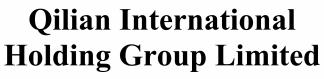 Qilian International Holding ECM- Jan21